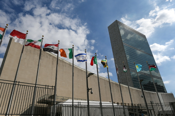 142 страны согласились поддержать реформу ООН