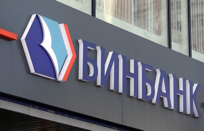 Центробанк может ввести временную администрацию вБинбанке