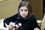 Поклонская заявила о задержании радикала Калинина по ее запросу