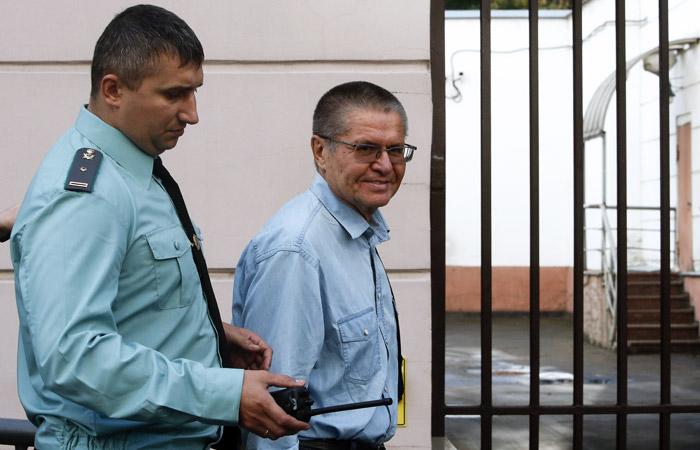 Экс-главу службы безопасности «Роснефти» допросят взакрытом режиме