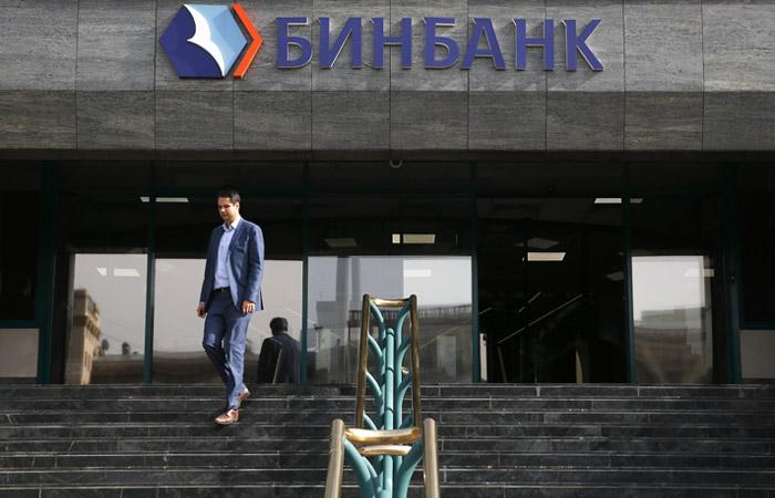 "ЦБ вслед за ""Открытием"" санирует Бинбанк"