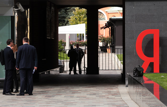 """Офис """"Яндекса"""" эвакуирован вскоре после визита Путина"""