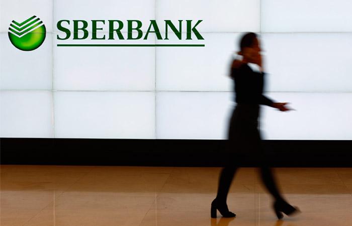 «Сбербанк» планирует уйти изнескольких европейских стран