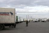 Власти Москвы определились с планами по развитию промзоны в Бирюлево