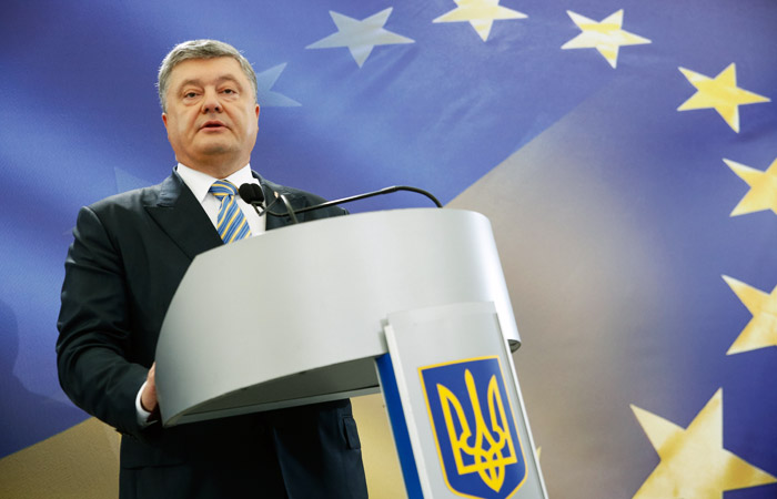 Президент Украины подписал закон о реформе образования