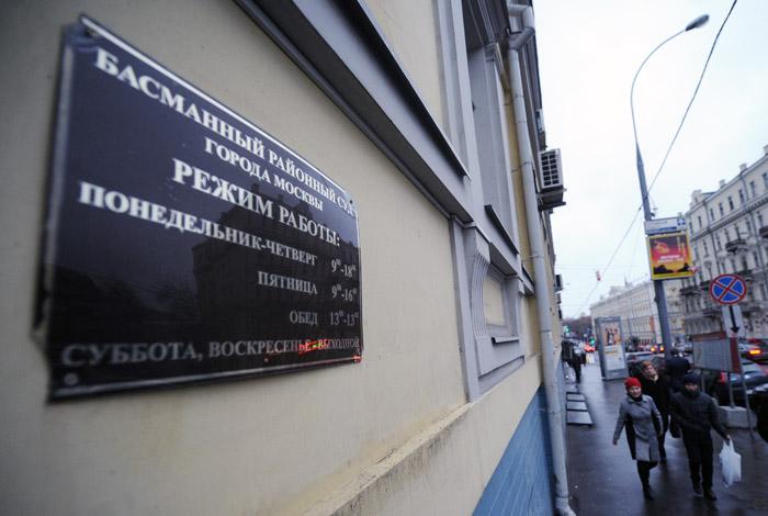 Продюсер Воронова арестована заочно поделу Серебренникова