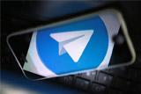 Никифоров допустил блокировку Telegram в России
