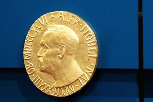 Нобелевская премия - 2017