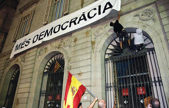 Перспективы каталонского референдума