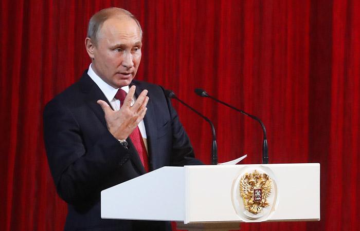 Путин назвал народ основным деятелем истории