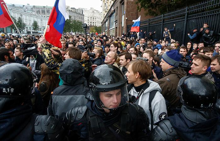 В Москве завершилась акция оппозиции