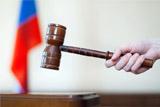 """Суд счел законным признание британской """"Открытой России"""" нежелательной в РФ организацией"""