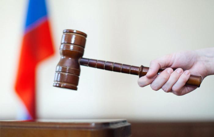 Суд счел легитимным признание «Открытой РФ