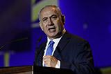 Нетаньяху распорядился о подготовке выхода Израиля из ЮНЕСКО вслед за США