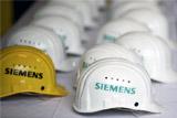 """""""Технопромэкспорт"""" подал встречный иск к Siemens по сделке с турбинами"""