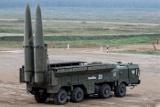 """Завершены межведомственные испытания новой ракеты для комплекса """"Искандер"""""""