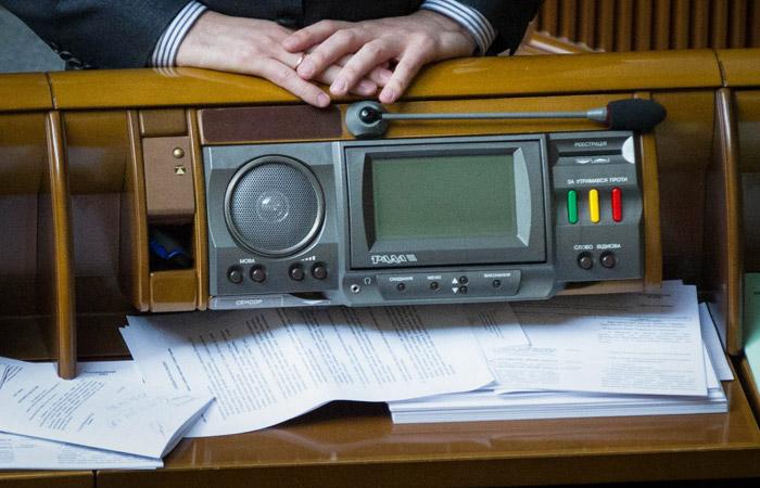Рада направила в КС законопроекты об отмене депутатской неприкосновенности