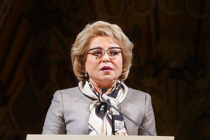 """Матвиенко прокомментировала идею Собчак быть кандидатом """"против всех"""""""