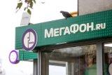 """Telia окончательно выходит из капитала """"Мегафона"""". Обобщение"""