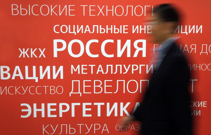 Российская Федерация поднялась до35-го места врейтинге Doing Business— Орешкин