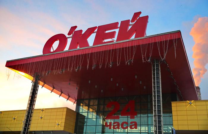 """Х5 задумалась о покупке супермаркетов """"О`Кей"""""""