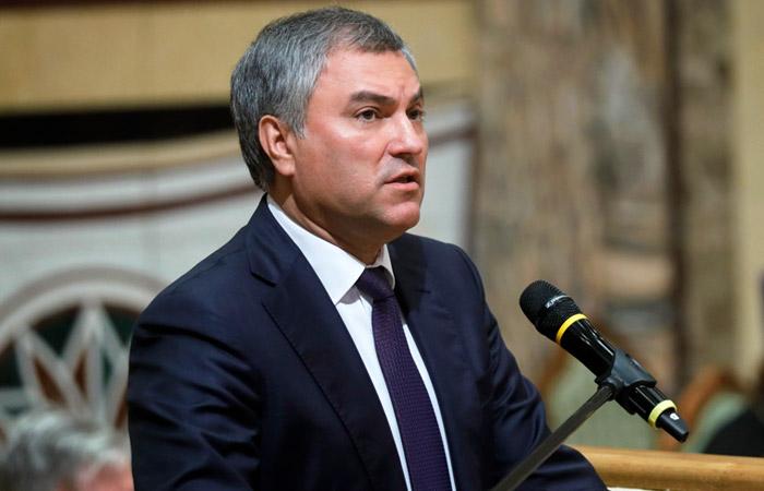 Володин назвал 5 базовых ценностей РФ