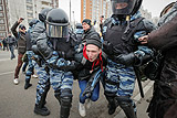 Полиция насчитала около 200 участников акции националистов на юго-востоке Москвы