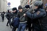 """В """"Открытой России"""" заявили о возбуждении дела о терроризме после акции в Москве"""