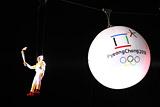 В МОК назвали спекуляцией статью о запрете российского гимна на Олимпиаде-2018