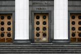 В Раде опровергли намерение разорвать дипотношения с Россией