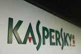 """WikiLeaks обвинила ЦРУ в маскировке своих вирусов под продукцию """"Лаборатории Касперского"""""""