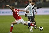 Россия проиграла Аргентине в контрольном матче