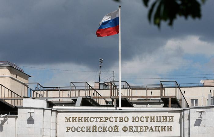 Минюст РФ разработал законопроект о коллективных исках