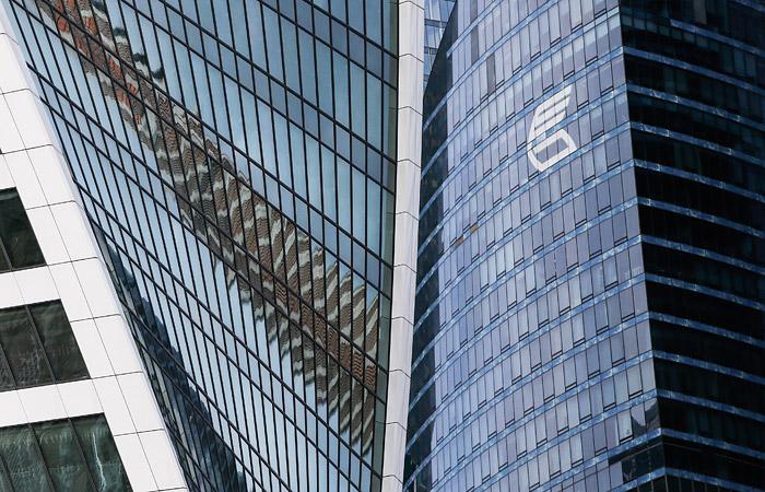 Простые акции ВТБ наМосковской бирже упали вцене практически на9%