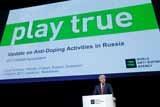 Глава ОКР Жуков назвал решение ВАДА политическим