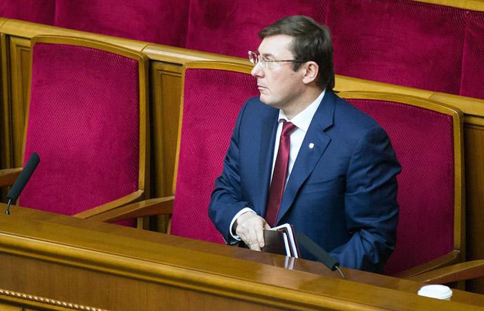 На Украине завели дело на генпрокурора Луценко