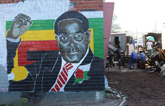 Парламент Зимбабве проголосовал заимпичмент Мугабе