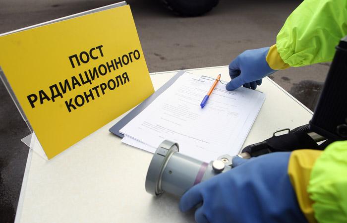 Росгидромет назвал неопасным повышение концентрации в воздухе рутения-106
