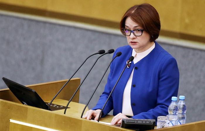 Набиуллина: 23 русских банка завышают ставки повкладам