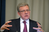 Кудрин назвал существенным сокращение в РФ военных расходов за последние три года