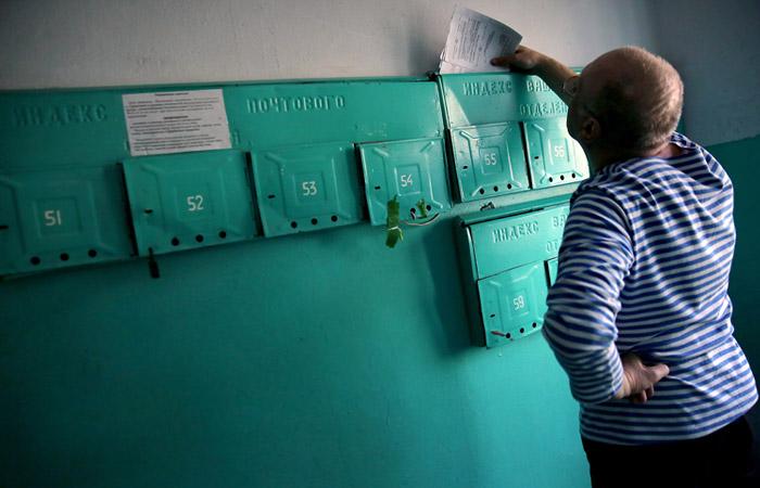 Совет Федерации отклонил закон о запрете рекламы на квитанциях ЖКХ