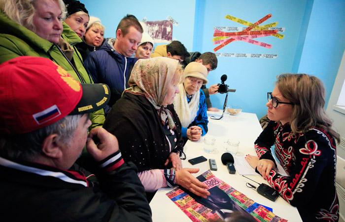 Собчак отказалась считать целью своего выдвижения победу на выборах