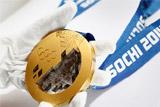 Российские лыжники и бобслеисты не будут сдавать свои награды за Сочи-2014