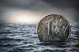 """ЦБ зарегистрировал списание капитала """"Открытия"""" до1 рубля"""