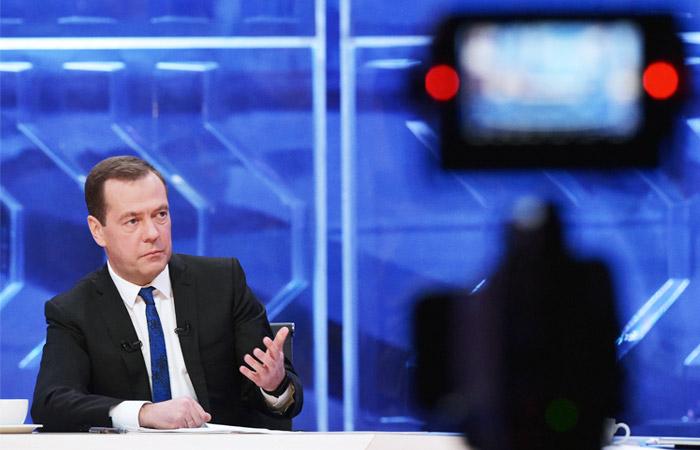 Разговор с Дмитрием Медведевым. Онлайн
