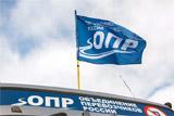 """Организацию протестующих против системы """"Платон"""" дальнобойщиков внесли в реестр НКО-иноагентов"""