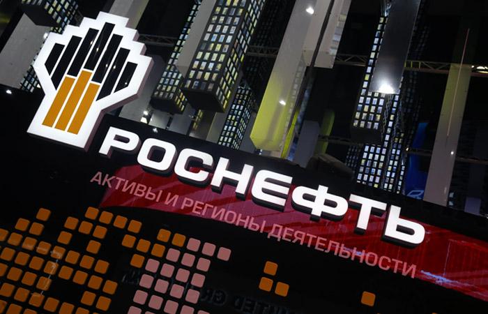 «Роснефть» расположила облигации на600 млрд руб.