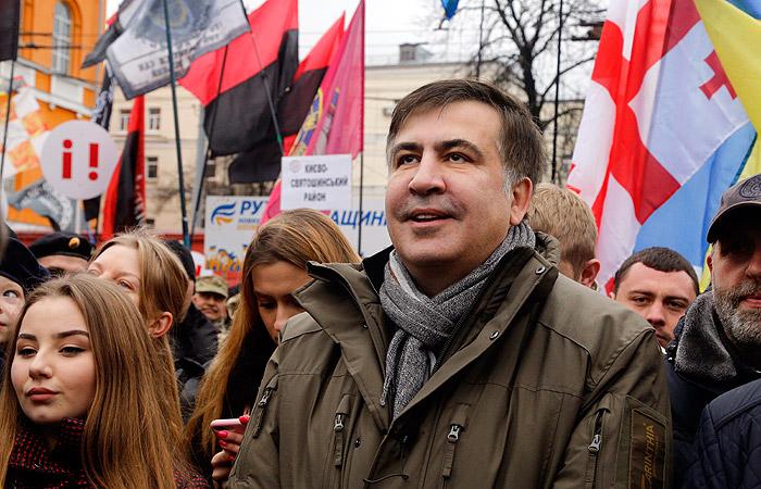"""Сторонники Саакашвили устроили """"Марш за импичмент"""" в центре Киева"""