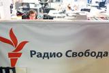 Стали известны первые кандидаты от СМИ на получение запрета на посещение Думы