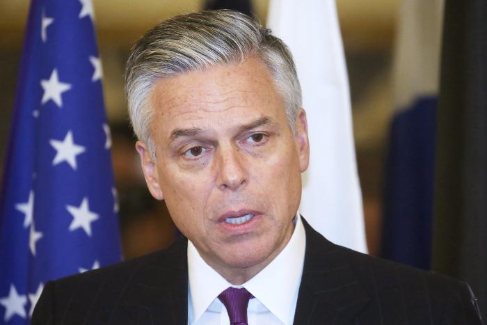 СМИ сообщили о второй попытке американского посла посетить Дальний Восток